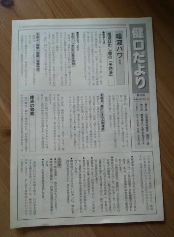 DSC_0787-1.jpg