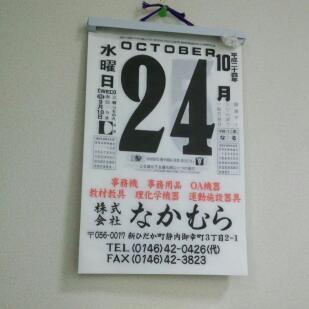 DSC_1480-1.jpg