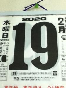 20200219-092101.jpg